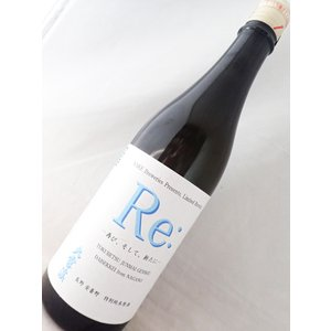 【超限定蔵元隠し酒】大雪渓 Re:特別純米原酒生詰め 風さやか 720ml|sakesawaya