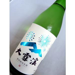 大雪渓 特別純米生酒 720ml|sakesawaya