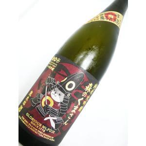 【森のくまさん使用の限定品】栄光冨士 純米大吟醸 無濾過生原酒 森のくまさん 1800ml|sakesawaya