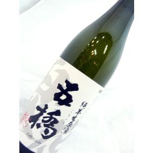 五橋 純米生原酒 白糀 720ml|sakesawaya