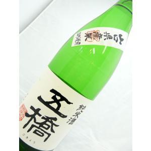 五橋 純米酒 1800ml|sakesawaya