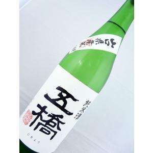 五橋 純米酒 720ml|sakesawaya