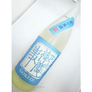 御慶事 純米吟醸 夏の生酒 720ml sakesawaya