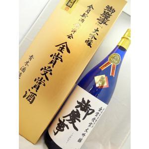【超限定金賞受賞酒です】御慶事 金賞受賞 大吟醸酒 1800ml 化粧箱入り sakesawaya
