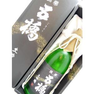 五橋 大吟醸酒 錦帯五橋 720ml 化粧箱入り|sakesawaya