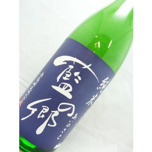 【花陽浴の南陽醸造から定番純米酒入荷】 藍の郷 純米酒 1800ml|sakesawaya