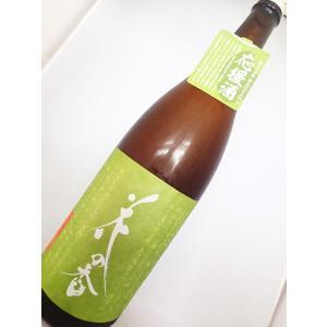 【コロナに負けるな応援酒】花の香 ふぞろい 純米造り 1800ml|sakesawaya