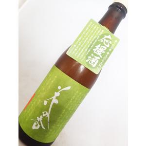 【コロナに負けるな応援酒】花の香 ふぞろい 純米造り 720ml|sakesawaya
