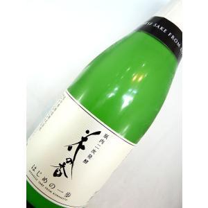 【超限定】花の香 純米大吟醸スパークリング はじめの一歩 瓶内二次醗酵 720ml|sakesawaya