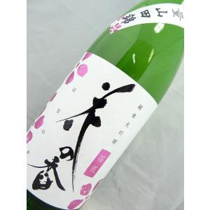 花の香 純米大吟醸酒 桜花 1800ml|sakesawaya