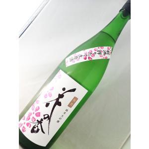 花の香 純米大吟醸酒 桜花 無濾過生原酒 1800ml|sakesawaya
