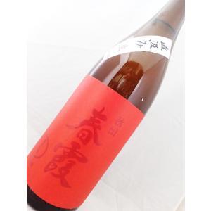 【春霞の新酒特別限定品】春霞 純米赤ラベル 直汲み生 1800ml|sakesawaya