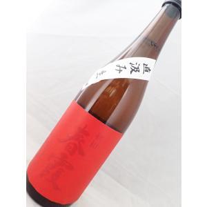 【春霞の新酒特別限定品】春霞 純米赤ラベル 直汲み生 720ml|sakesawaya