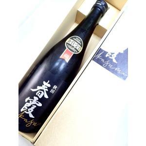 【超限定】春霞 金賞受賞酒 純米大吟醸酒 720ml|sakesawaya