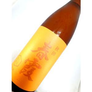 【超限定品】春霞 純米吟醸 六号酵母 火入れ 1800ml|sakesawaya