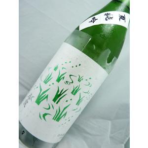 【限定品入荷!!】春霞 夏・純米吟醸 田んぼラベル 瓶燗火入 1800ml|sakesawaya