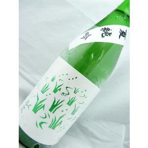 【限定品入荷!!】春霞 夏・純米吟醸 田んぼラベル 瓶燗火入 720ml|sakesawaya