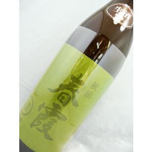 【春霞の新酒入荷しました!!】春霞 純米吟醸酒 緑ラベル 無濾過生酒 1800ml|sakesawaya