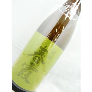 【春霞の新酒入荷しました!!】春霞 純米吟醸酒 緑ラベル 無濾過生酒 720ml|sakesawaya