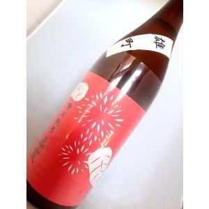 【限定品入荷致しました】春霞 栗ラベル赤 雄町 特別純米酒 1800ml|sakesawaya