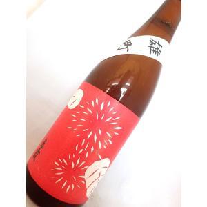 【限定品入荷致しました】春霞 栗ラベル赤 雄町 特別純米酒 720ml|sakesawaya