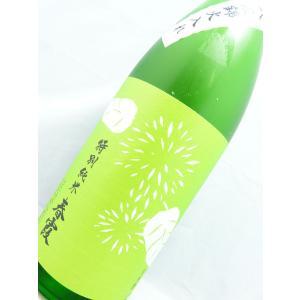 【限定品入荷致しました】春霞 栗ラベル緑 特別純米酒 八反錦火入れ 1800ml|sakesawaya