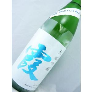 【ワケあり送料無料】春霞 霞 純米吟醸 うすにごり生 夏 summermisty 1800ml|sakesawaya