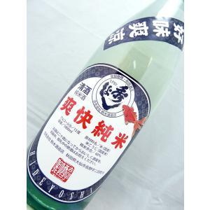 【めちゃ爽やかな夏酒です】秀よし 爽快純米酒 1800ml|sakesawaya