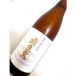 【超限定】飛良泉 大吟醸 槽場 選り抜き 720ml|sakesawaya