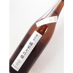 飛良泉 純米大吟醸酒 IYAPU-3 限定生酒 720ml|sakesawaya
