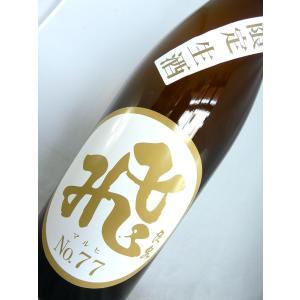 飛良泉 山廃純米 マル飛No.77 限定生酒 1800ml|sakesawaya