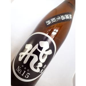 飛良泉 山廃純米 マル飛No.15 無濾過生原酒 1800ml|sakesawaya