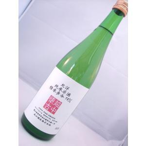 【蔵元隠し酒】北洋 越中懐古 純米原酒精米歩合78% 720ml|sakesawaya