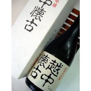 北洋 越中懐古 純米大吟醸酒  720ml カートン(化粧箱)入り|sakesawaya