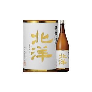【入荷いたしました】<BR>北洋 無垢之酒  純米吟醸無濾過あらばしり生原酒 720ml|sakesawaya