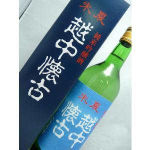 北洋 越中懐古 朱夏 純米吟醸酒  720ml カートン(化粧箱)入り|sakesawaya