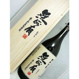 本坊酒造 無何有 (むかう) 芋焼酎 37度 1800ml|sakesawaya