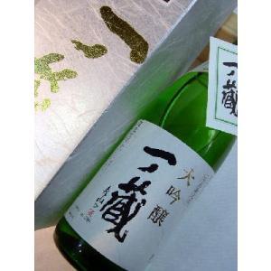【ギフトにもオススメ♪】一ノ蔵<BR> 大吟醸酒 1800ml カートン(箱)付き|sakesawaya