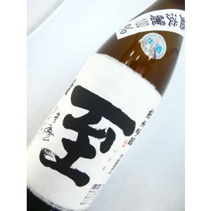 至 (いたる) 純米吟醸生酒 越淡麗 1800ml|sakesawaya