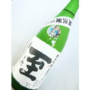 至 (いたる) 純米吟醸生酒 越淡麗 720ml|sakesawaya