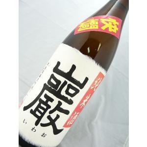 巌 (いわお) 純米酒 快燗 1800ml|sakesawaya