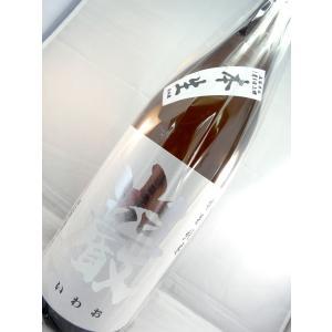 巌(いわお) 特別純米酒 本生 1800ml|sakesawaya