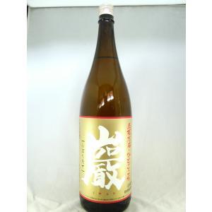 巌(いわお) 特別純米酒 本生 限定しぼりたて 1800ml|sakesawaya