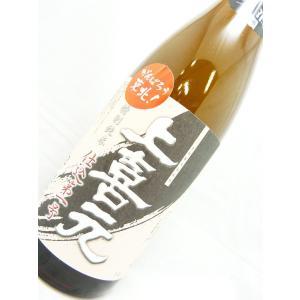 【しぼりたて新酒入荷】上喜元 仕込み第一号 特別純米生酒 720ml|sakesawaya