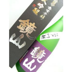 鏡山 大吟醸酒 720ml 化粧箱入り|sakesawaya