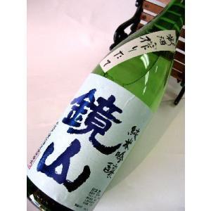 鏡山 純米吟醸しぼりたて 1800ml|sakesawaya