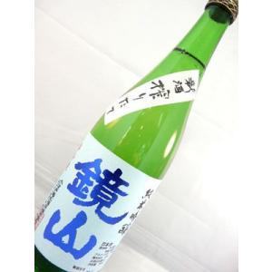 鏡山 純米吟醸しぼりたて 720ml|sakesawaya