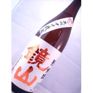 鏡山 純米酒 1800ml|sakesawaya
