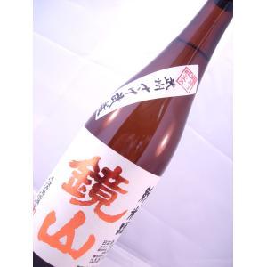 鏡山 純米酒 720ml|sakesawaya