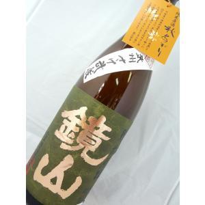鏡山 純米原酒 秋あがり 1800ml|sakesawaya